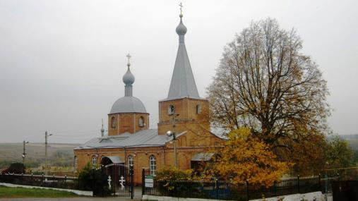 Фото Храм Святителя Василия Великого село Крюково